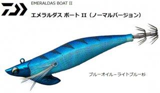 ダイワ エメラルダス ボート2 (ノーマル) 3.0号 ブルーオイル−ライトブルー杉 / エギング 餌木 (メール便可)  (O01) 【本店特別価格】