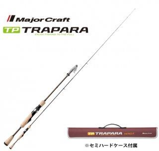 メジャークラフト トラパラ エリアゲーム TXAT-604U (振出) / トラウトロッド (お取り寄せ商品) 【本店特別価格】
