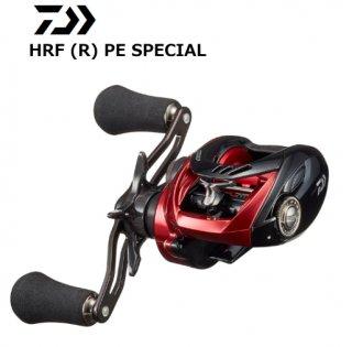 ダイワ HRF (R) PE スペシャル 8.1R-TW (右ハンドル) / ベイトリール (送料無料) (D01) (O01)