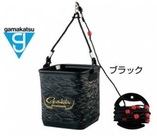 がまかつ 水汲みバケツ (ロープ巻付) GM-2517 ブラック (小)