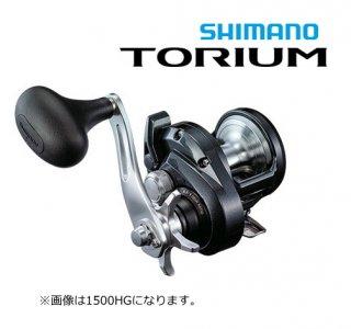 シマノ 20 トリウム 2000HG (右ハンドル) / ベイトリール (送料無料) (S01) (O01) 【本店特別価格】