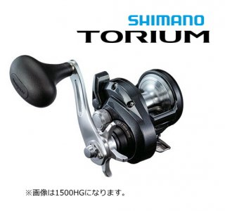 シマノ 20 トリウム 2000PG (右ハンドル) / ベイトリール (送料無料) (S01) (O01) 【本店特別価格】