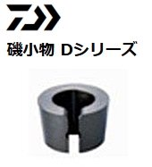 ダイワ D-タイドシンカー G4 (メール便可) (O01) 【本店特別価格】