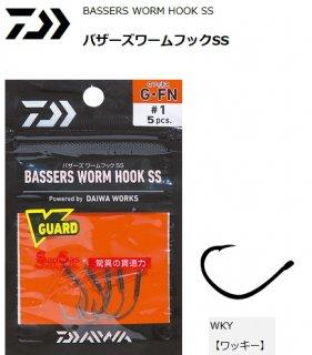 ダイワ バザーズ ワームフック SS WKY ワッキー #3/0 (メール便可) (O01) 【本店特別価格】