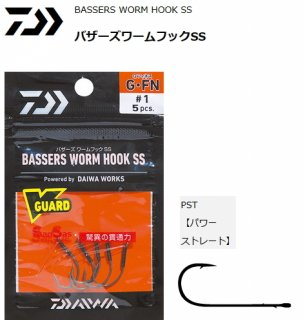 ダイワ バザーズ ワームフック SS PST パワーストレート #3/0 (メール便可) (O01) 【本店特別価格】