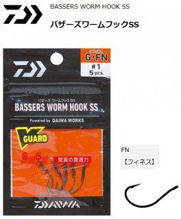 ダイワ バザーズ ワームフック SS FN フィネス #1 (メール便可) (O01) 【本店特別価格】