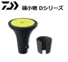 ダイワ D-タイドキャッチャーセット LL 2B (メール便可) (O01) 【本店特別価格】