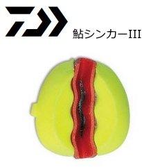 ダイワ 鮎シンカー3 イエロー 2.5号 (メール便可) (O01) 【本店特別価格】