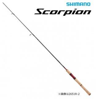シマノ 20 スコーピオン 2701FF-2 (スピニングモデル) / バスロッド【本店特別価格】