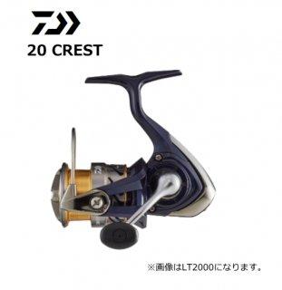 ダイワ 20 クレスト LT2500S / スピニングリール 【本店特別価格】