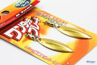 マルシン漁具 ワンタッチブレード ウィローリーフ #ゴールド (メール便可) 【本店特別価格】