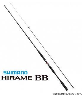 シマノ 20 ヒラメ BB MH270 / 船竿 【本店特別価格】