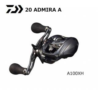 ダイワ 20 アドミラ A100XH (右ハンドル) / ベイトリール (送料無料) (O01) (D01) 【本店特別価格】