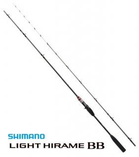 シマノ 20 ライトヒラメ BB 220 / 船竿 【本店特別価格】