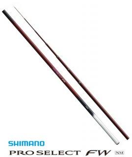シマノ プロセレクト FW 80NM H2.75 / 鮎竿 (O01) (S01)  【本店特別価格】