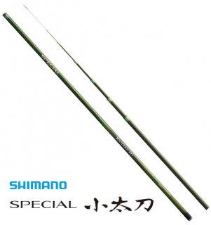 シマノ スペシャル小太刀 (こだち) H2.75 75NR / 鮎竿 (O01) (S01)  【本店特別価格】