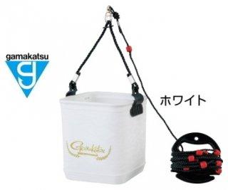 がまかつ 水汲みバケツ (ロープ巻付) GM-2517 ホワイト (小) 【本店特別価格】