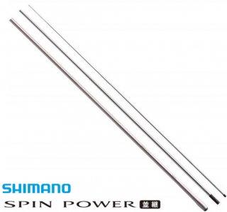 シマノ 20 スピンパワー ST 405DX+ / 投げ竿 サーフロッド (S01) (O01) 【本店特別価格】