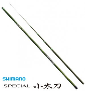 シマノ スペシャル小太刀 (こだち) H2.75 75-80ZR / 鮎竿 (O01) (S01)  【本店特別価格】