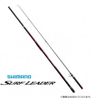 シマノ 20 サーフリーダー (振出) 425DX-T / 投げ竿 【本店特別価格】