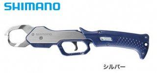シマノ フィッシュグリップ UE-301T シルバー (送料無料) (S01) (O01) 【本店特別価格】