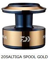 ダイワ SLPW 20 ソルティガ (SALTIGA) スプール 8000 ゴールド (送料無料) (D01) 【本店特別価格】