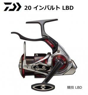 ダイワ 20 インパルト 競技LBD / レバーブレーキ付リール (送料無料) 【本店特別価格】