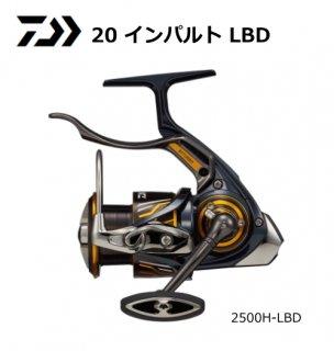 ダイワ 20 インパルト 2500H-LBD / レバーブレーキ付リール (送料無料) 【本店特別価格】