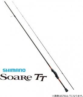 シマノ 20 ソアレ TT S76UL-S / アジングロッド 【本店特別価格】