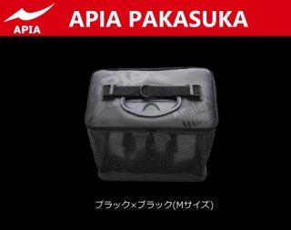 アピア (APIA) パカスカ ブラック×ブラック Mサイズ / スカリ 【本店特別価格】