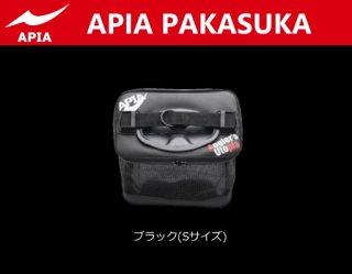 アピア (APIA) パカスカ ブラック Sサイズ / スカリ 【本店特別価格】