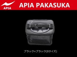 アピア (APIA) パカスカ ブラック×ブラック Sサイズ / スカリ 【本店特別価格】