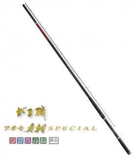 がまかつ がま磯 フカセ真鯛 スペシャル MH-5.3m / 磯竿 (送料無料) (SP)