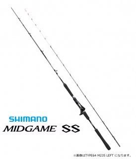 シマノ 20 ミッドゲーム SS TYPE64 M235 LEFT (左巻き) / 船竿 (S01) (O01) 【本店特別価格】