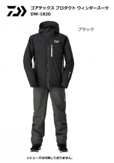 ダイワ ゴアテックス プロダクト ウィンタースーツ DW-1920 ブラック 2XL(3L)サイズ / 防寒着 (送料無料) (O01) (D01) 【本店特別価格】