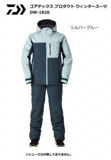 ダイワ ゴアテックス プロダクト ウィンタースーツ DW-1920 シルバーブルー XL(LL)サイズ / 防寒着 (送料無料) (O01) (D01) 【本店特別価格】