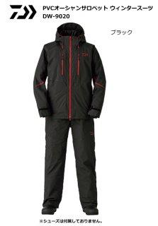 ダイワ PVCオーシャンサロペット ウィンタースーツ DW-9020 ブラック Lサイズ / 防寒着 (送料無料) (O01) (D01) 【本店特別価格】