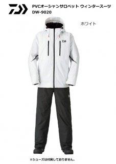 ダイワ PVCオーシャンサロペット ウィンタースーツ DW-9020 ホワイト XL(LL)サイズ / 防寒着 (送料無料) (O01) (D01) 【本店特別価格】