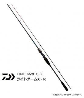 ダイワ 20 ライトゲームX 73 M-190・R (ベイトモデル) / 船竿 (D01) (O01) 【本店特別価格】