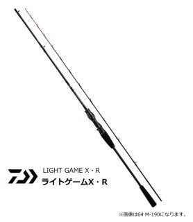 ダイワ 20 ライトゲームX 64 M-190・R (ベイトモデル) / 船竿 (D01) (O01) 【本店特別価格】