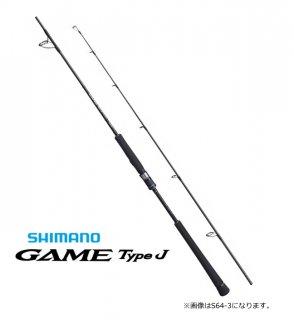 シマノ 20 ゲームタイプJ S60-3 (スピニングモデル) / ジギングロッド (S01) (O01) 【本店特別価格】