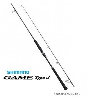 シマノ 20 ゲームタイプJ S510-4 (スピニングモデル) / ジギングロッド (S01) (O01) 【本店特別価格】