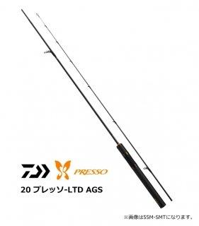 ダイワ 20 プレッソ-LTD AGS 58ML-S / トラウトロッド (D01) (O01) 【本店特別価格】