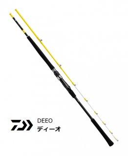 ダイワ 20 ディーオ SPS 60-150・R / 船竿 (D01) (O01) 【本店特別価格】
