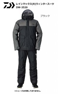 ダイワ レインマックス(R)ウィンタースーツ DW-3520 ブラック 3XL(4L)サイズ / 防寒着 (送料無料) (O01) (D01) 【本店特別価格】