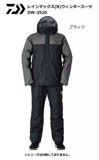 ダイワ レインマックス(R)ウィンタースーツ DW-3520 ブラック 4XL(5L)サイズ / 防寒着 (送料無料) (O01) (D01) 【本店特別価格】
