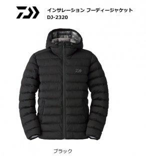 ダイワ インサレーション フーディージャケット DJ-2320 ブラック Lサイズ / 防寒着 (送料無料) (D01) (O01) 【本店特別価格】