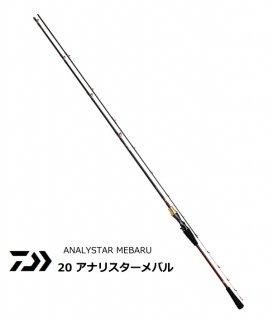 ダイワ 20 アナリスターメバル 270 / 船竿 (D01) (O01) 【本店特別価格】