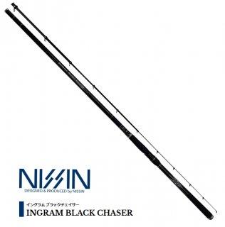 宇崎日新 (NISSIN) イングラム ブラックチェイサー 2号 5.30m / 磯竿 (お取り寄せ)