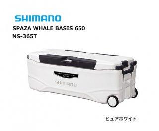 シマノ スペーザ ホエール ベイシス 650 NS-365T ピュアホワイト / クーラーボックス (S01) (O01) 【本店特別価格】